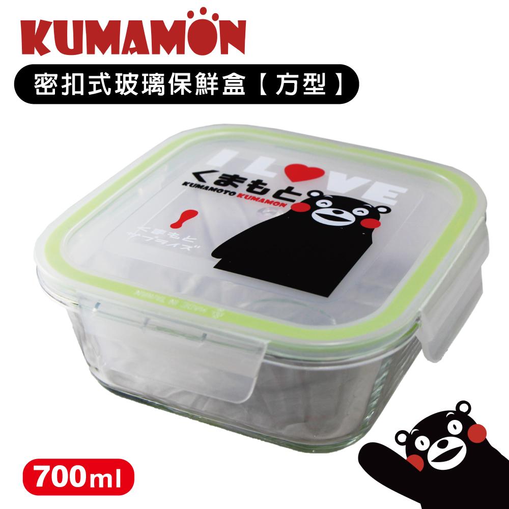小玩子 熊本熊 700ml 密釦式玻璃保鮮盒 可愛 便當 生活 方便 R-200-1K