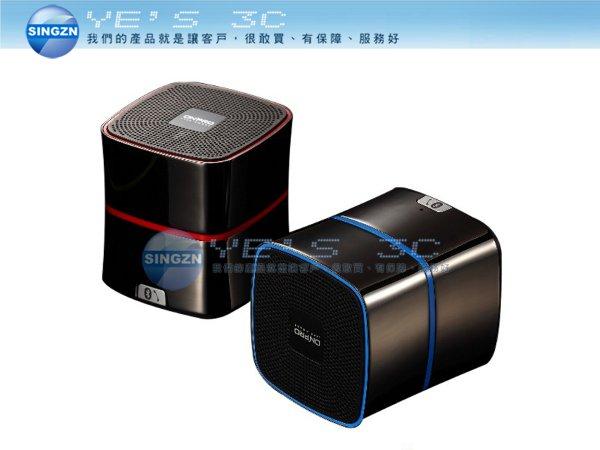 「YEs 3C」ONPRO 鴻普光電 MA-SP07 攜帶型 藍牙喇叭 bluetooth 4.0 彩帶紅/藍