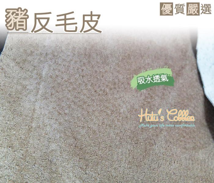○糊塗鞋匠○ 優質鞋材 U02 豬反毛皮 豬榔皮 豬絨面榔皮 豬二軟仔 豬內裹皮 整張出售