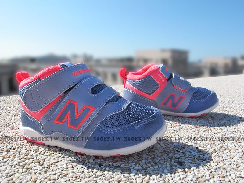 Shoestw【FS574HII】NEW BALANCE 574 童鞋 運動鞋 小童 紫螢光桃 中筒