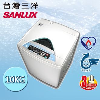 SANYO三洋 媽媽樂10公斤單槽洗衣機 SW-10UF8