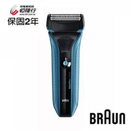 德國百靈 BRAUN WaterFlex 水感電鬍刀 WF2s ★105/9/30 加送百靈耳鼻毛修剪器EN10