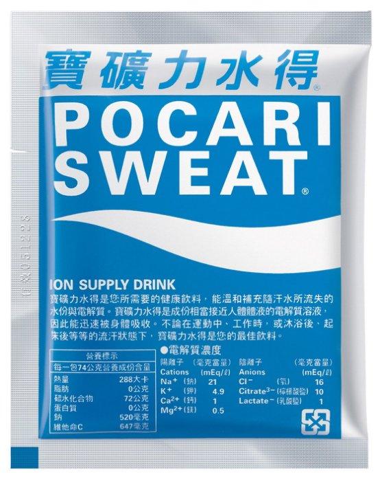 寶礦力水得粉末 POCARI SWEAT大盒 (4份,74克,可沖4公升) 2017/06/23