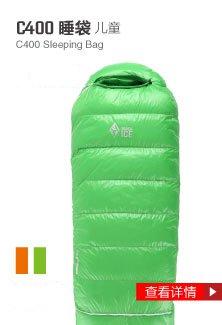 ├登山樂┤黑冰 C400 兒童型/羽絨睡袋/CP值超高/最好用得睡袋/最保暖的睡袋