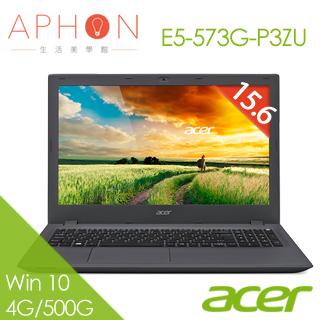 【Aphon生活美學館】acer E5-573G-P3ZU 15.6吋 Win10 2G獨顯 筆電(4G/500G)