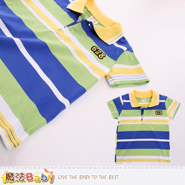男童裝 短袖POLO衫 魔法Baby~k50013