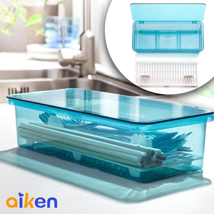 【艾肯居家生活館】瀝水筷子收納盒 餐具 瀝水盒 廚房 餐具瀝水盒 筷架 收納盒  ( 藍色下單區 )  - J2208-001