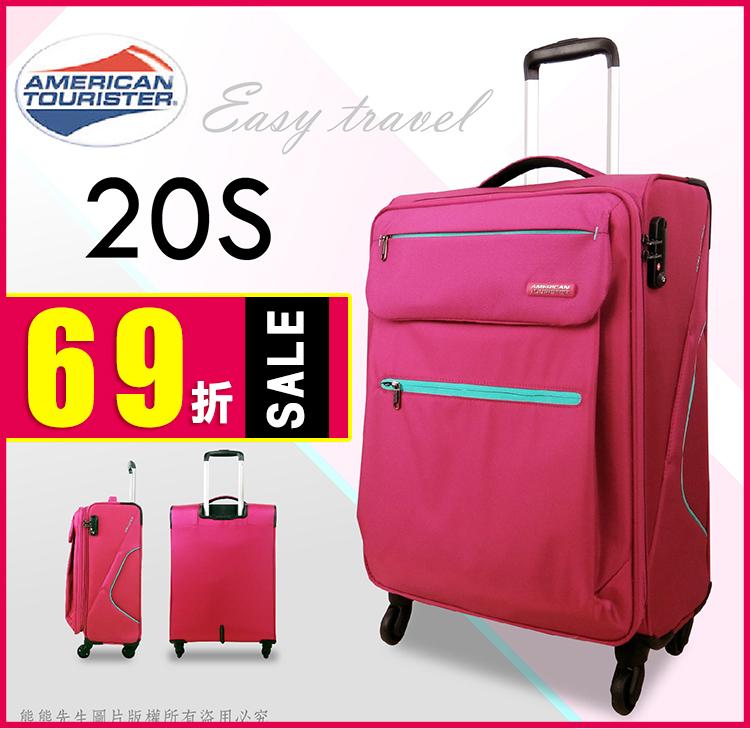 《熊熊先生》 旅展特賣69折  American Tourister 20吋20S登機箱 GELATO行李箱 2OS 新秀麗靜音輪 TSA鎖 可加大