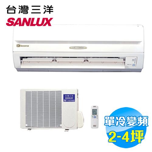 三洋 SANYO 單冷變頻 精品型 一對一分離式冷氣 SAC22VE3N / SAE22VE3