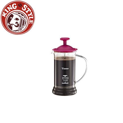 金時代書香咖啡 Tiamo 多功能法式玻璃濾壓壺 300cc 粉色