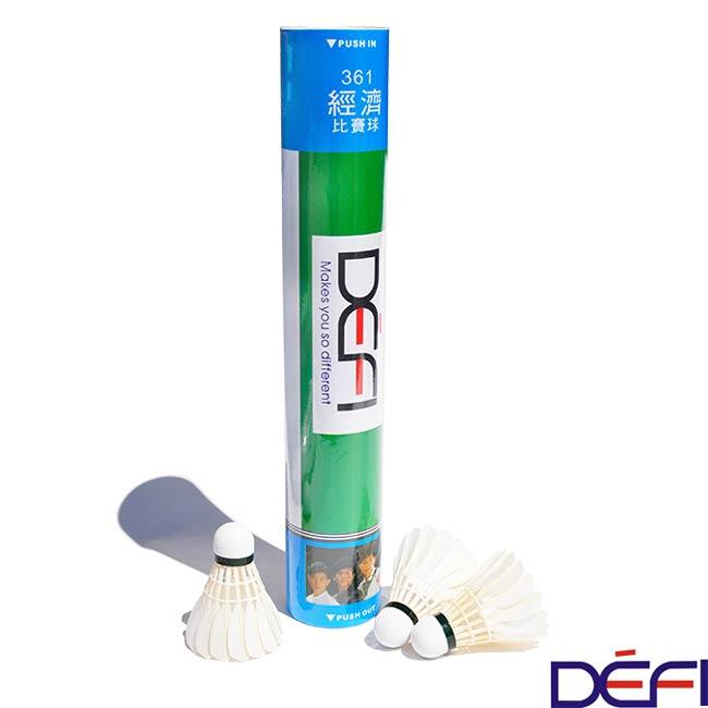 【DEFI 】FHM-361 經典經濟型比賽用全毛羽球 (五打裝)買就送握把布(一組五只)~~限量~~