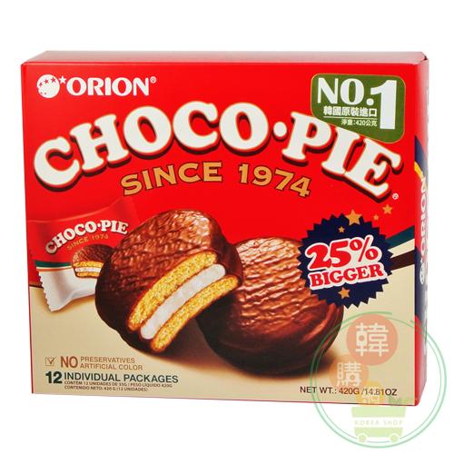 【韓購網】韓國好麗友巧克力派420g(12入)★香濃巧克力包覆鬆軟蛋糕★韓國零食韓國食品韓國必買