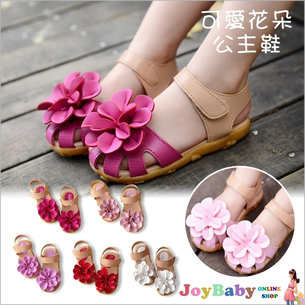 涼鞋/兒童鞋/拖鞋/平底鞋/露趾鞋/ 海灘鞋/女童軟底花朵淑女公主包頭涼鞋【JoyBaby】