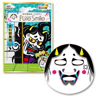 【PureSmile】日本傳說面具面膜(憤怒般若)