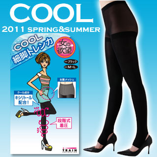 【美人欲望】Cool涼感階段式著壓美腿踩腳褲襪(黑色)