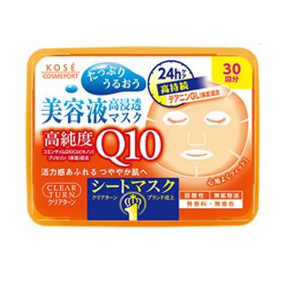 【KOSE】高浸透美容液面膜30回(Q10酵素)
