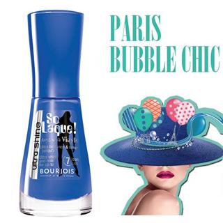 【妙巴黎】讚不絕口指甲油#60神話藍