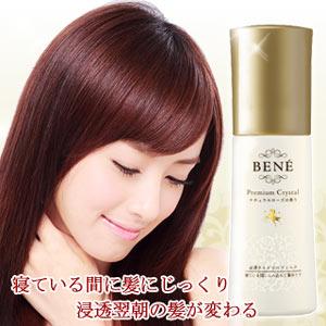 【BENE】夜間集中滋潤馬油護髮乳