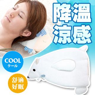 【日本HONYARA堂】沁涼降溫涼感午安枕(北極熊)