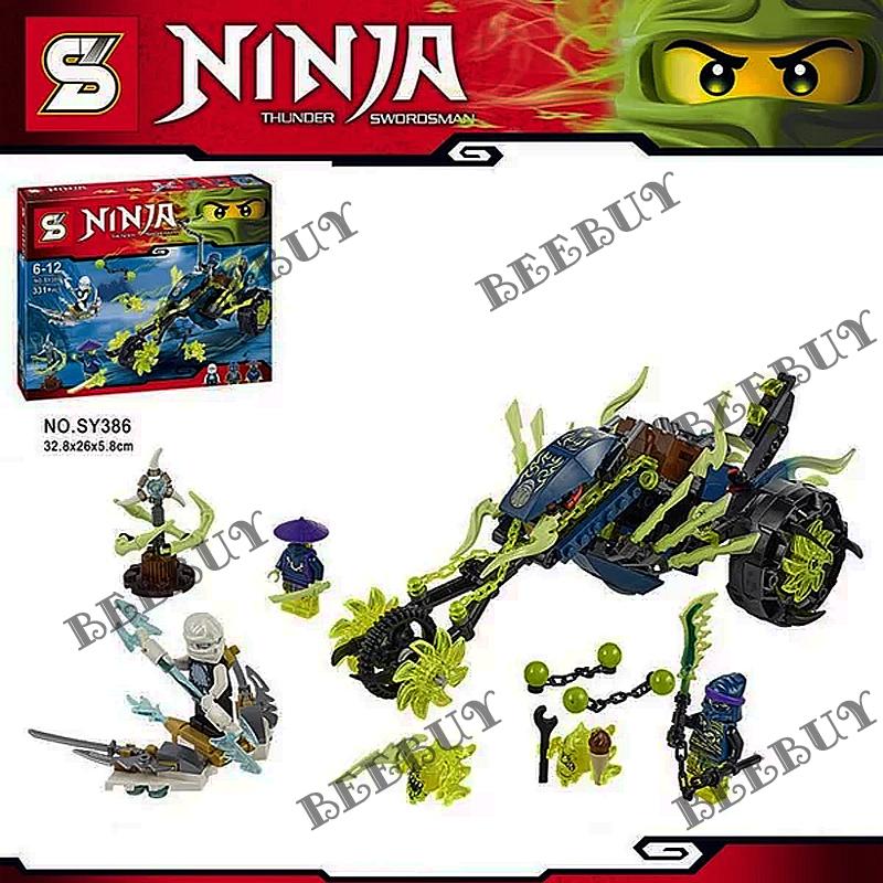 SY386 幻影 旋風 忍者 鎖鋉伏擊車 鎖鍊車伏擊 非LEGO與樂高相容 益智積木另有超級英雄