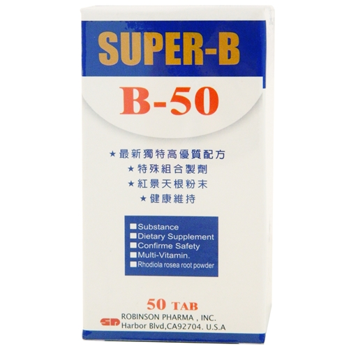 舒博維他命B-50 50錠 [買5送1]【合康連鎖藥局】