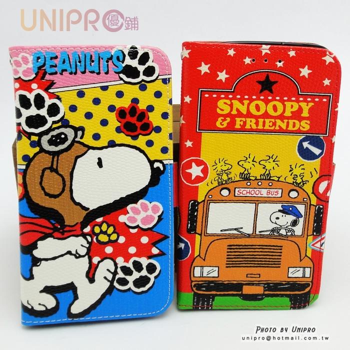 【UNIPRO】三星 NOTE3 N900 史努比 SNOOPY 漆皮磁扣插卡 側掀皮套皮套 保護套 正版