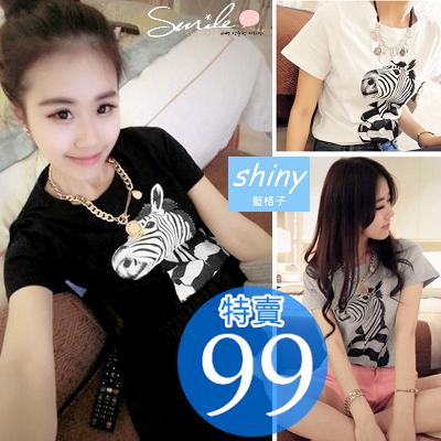 【V0511】shiny藍格子-百搭必備‧斑馬圖案圓領寬鬆短袖T恤