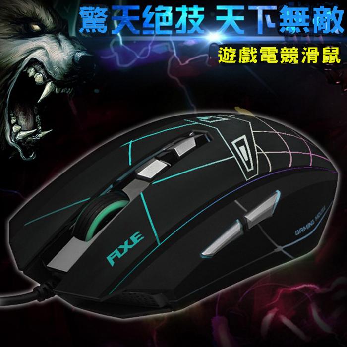 糖衣子輕鬆購【DS167】鬼斧X7蜘蛛俠電競滑鼠機械電競滑鼠有線滑鼠