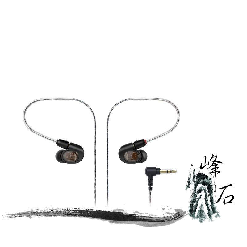 樂天限時促銷!平輸公司貨 日本鐵三角 ATH-E70  三單體平衡電樞耳塞式耳機