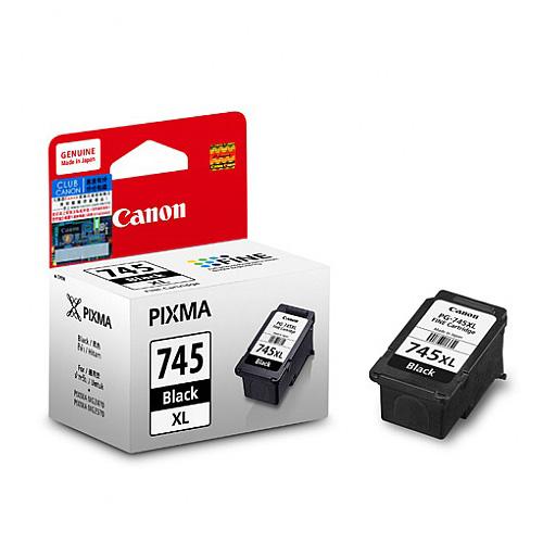 CANON PG-745XL 原廠黑色高容量墨水匣 適用 iP2870/MG2470