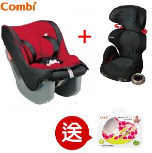 【本月贈$880新圍兜離乳餐具組】日本【Combi康貝】Coccoro EG 初生型安全汽座+New Buon Junior汽車安全座椅-薔薇紅