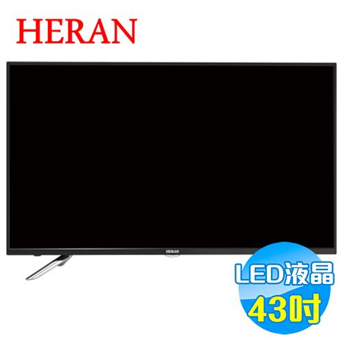 禾聯 HERAN 43吋 FullHD LED液晶電視 HD-43DF1