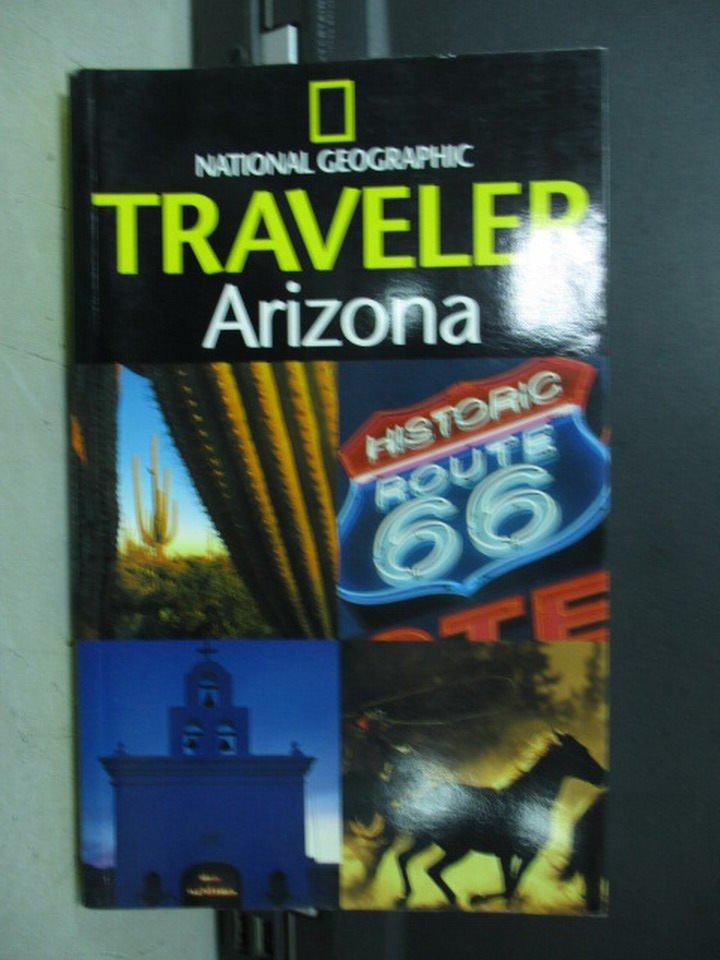 【書寶二手書T7/旅遊_LOW】Traveler_arizona