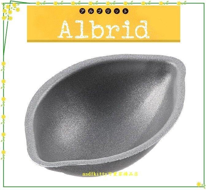 asdfkitty可愛家☆日本CAKELAND Albrid 不沾烤模型-檸檬單個-傳熱快又均勻-做蛋糕-日本製