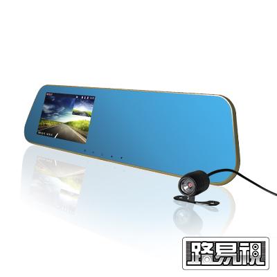 【純米小舖】路易視 73E 雙鏡頭 倒車顯影後照鏡行車記錄器