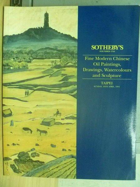 【書寶二手書T5/收藏_YHR】Sothebys_1994/4/10_Fine Chinese Oil…