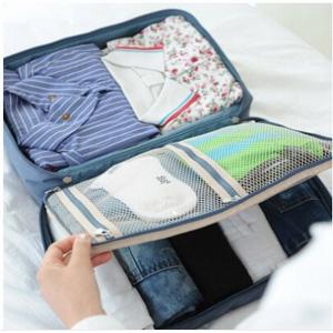 美麗大街【BF026E23】手提雙層衣物收納包 收納袋