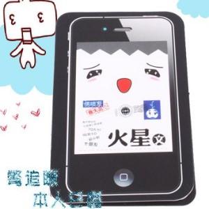 *?衫皇衫家?*【BFC1D8CA9A】韓國文具2011年最新網路用語便簽本