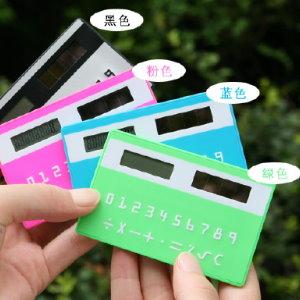 美麗大街【BFJSQ004】韓版創意文具8位數彩色款卡片式計算機