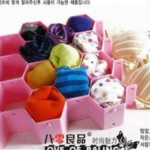 衫皇衫家【BFG16E5E25EL001】蜂巢式8片入貼身小物/飾品抽屜收納盒