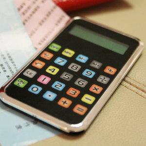衫皇衫家【BFJSQ006】8位數蘋果手機造型計算機