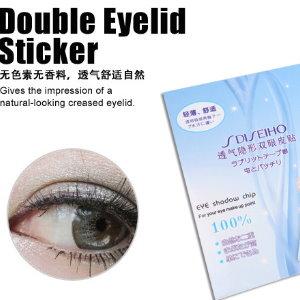 美麗大街【BFSYP001】透氣隱形雙眼皮貼