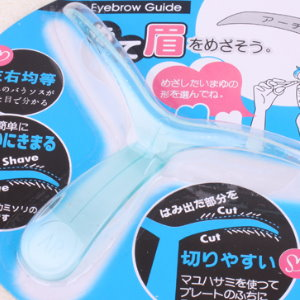 衫皇衫家【BFXMK002】第一代修眉輔助器