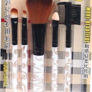 美麗大街【BFG20E5E21】金色圓紋 彩妝五件套刷具組