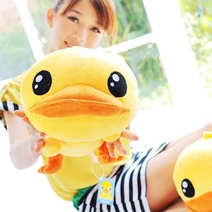 美麗大街【10209071】黃色小鴨趴趴造型12吋公仔玩偶