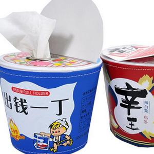 美麗大街【BFA018AE1E3】創意家具方便面紙巾桶抽取式衛生紙盒