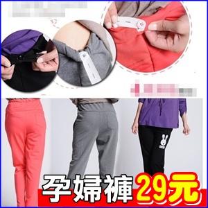 美麗大街【UFP03】孕婦褲子隨機出貨29元