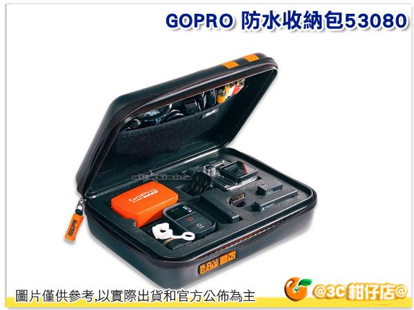 GoPro 53080 防水收納包 黑色 輕巧好收納好攜帶 適用於GOPRO HERO、HERO2、Hero3、Hero3+、HERO4數位攝影機