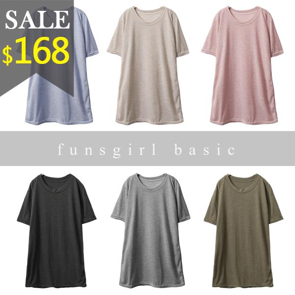 【A190722】極簡素面混色棉圓領棉質舒適寬版上衣T-6色 現+預~funsgirl芳子時尚