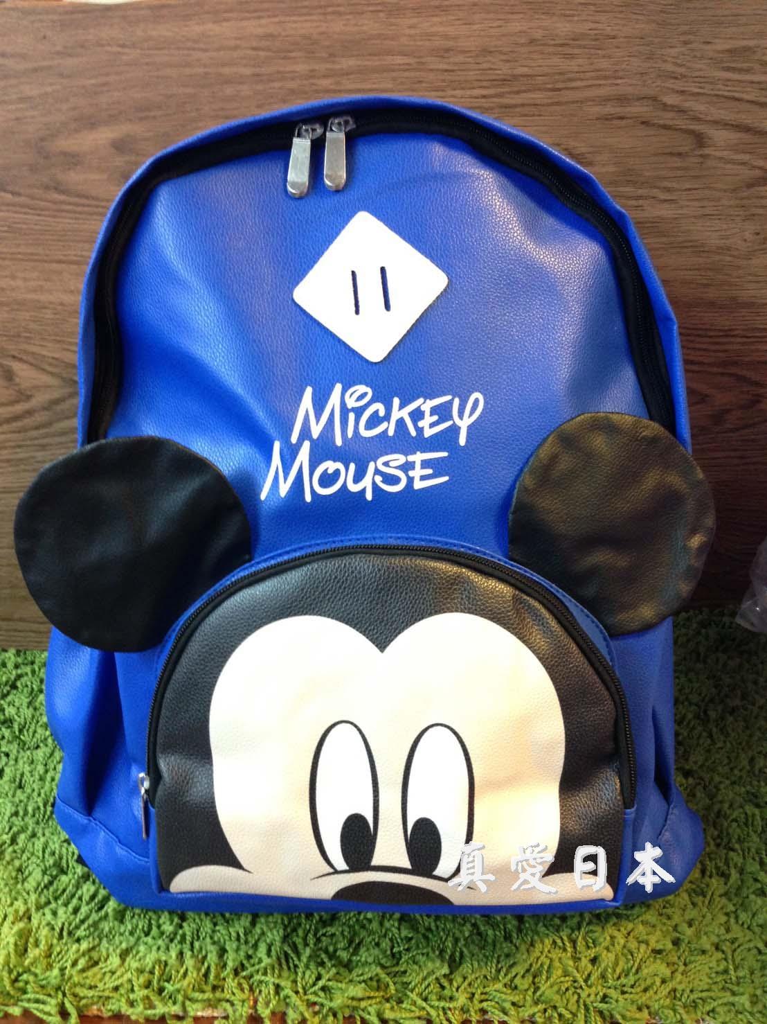 【真愛日本】16043000009防水後背包-米奇深藍  迪士尼 米老鼠米奇 米妮  後背包 書包